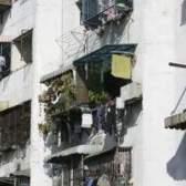 Os códigos de construção para uma grade varanda