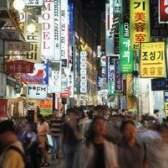 Influências chinesas sobre a cultura coreana