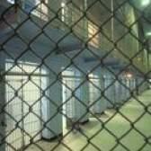 As diferenças entre prisões supermax e outras prisões