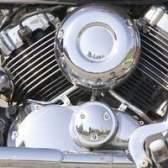Como calcular dc eficiência do motor elétrico