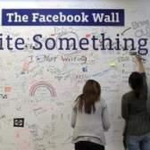 Como alterar a aparência da parede no facebook
