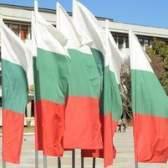 Como obter a cidadania búlgara