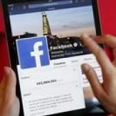 Como esconder sua lista de amigos no facebook