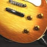 Como melhorar o som de uma guitarra elétrica Epiphone barato
