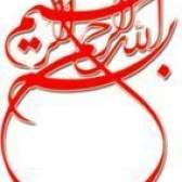 Como aprender quranic arábica gratuitamente