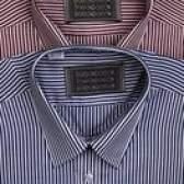 Como fazer uma camisa de colarinho olhar bonito