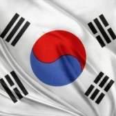 Como obter uma certidão de nascimento sul-coreano