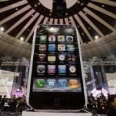 Como usar um iphone 3g ou 3gs como um ipod touch