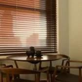 Como usar cortinas de janela