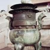 De que forma o uso de aço e ferro chinês?
