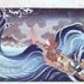 Os efeitos de tsunamis sobre a terra