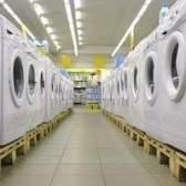 Qual é o secador de roupa a mais eficiente em termos energéticos?