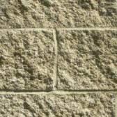 Qual é o custo aproximada do bloco de construção de concreto?