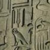 Que tipo de coisas eram enterrados com os faraós e por quê?