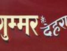 Como aprender hindi através tamil