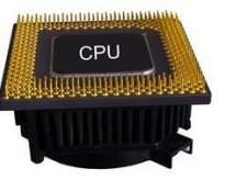 Como atualizar uma CPU de gateway