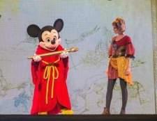 Como atualizar os bilhetes Disney para um passe anual